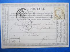 NIEVRE  58   COSNE    -   PRECURSEUR DE 1876      TTB - Cosne Cours Sur Loire