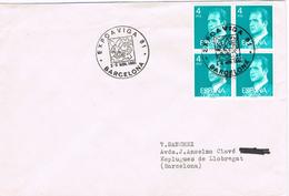 23180. Carta BARCELONA 1981, Fechador Especial EXPOAVIGA 81 - 1931-Hoy: 2ª República - ... Juan Carlos I