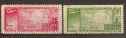 RUSSIA & URSS 1932, International Polar Year