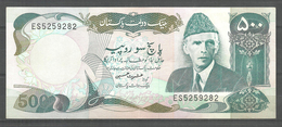 PAKISTAN USED OLD BANKNOTE RS 500 - Pakistan
