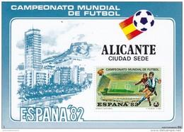 España HR - Futbol 14 Hb Diferentes Juego Completo - 1982 – Espagne