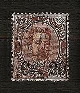 ITALIA 1890 - Effigie Di Re Umberto I Soprastampato  20 C. Su 30 C. Bruno - Sassone 57 - 1861-78 Vittorio Emanuele II