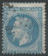 Lot N°34666  N°29, Oblit Losange IB Des Ambulants - 1863-1870 Napoleone III Con Gli Allori