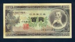 Banconota Giappone 100 Yen - Giappone