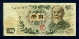 Banconota Giappone 1000 Yen 1963 - Giappone