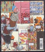 BELGIQUE 2011 Nº 4166/70 EN BLOQUE USADO 1º DIA - Bloques 1962-....