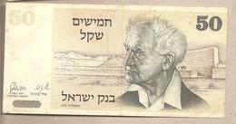 Israele - Banconota Circolata Da 50 Scicli - 1978 - Israele