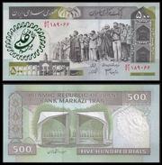 MARKAZI Bank 500 RIALS Propaganda 4 ND (2003-) P 137Ad UNC - Iran