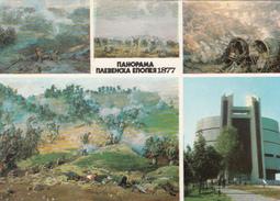 Bulgaria Bulgarie - Pleven Panorama 1877 - Multiviews - 2 Scans - Bulgaria