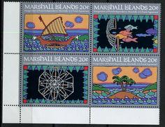 1984 - MARSHALL ISLANDS -  Catg.. Mi. 1/4 -  NH - (I-SRA3207.27) - Marshall