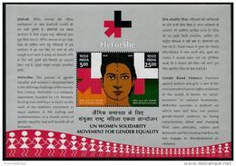 India (2016) - Block -   /  Joint Issue With United Nations - Women - Gezamelijke Uitgaven