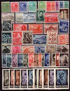 BULGARIA \ BULGARIE - 1941, 1942, 1943, 1944 - Komplette Jahrgange ** - Komplette Jahrgänge