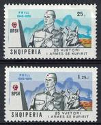 Albania 1970 _ The 25th Anniversary Of Albanian Border Patrol - Full Serie MNH** - Albania