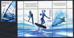 BELARUS 2001 Water Sports Stamp And Block MNH / **.  Michel 428, Block 25 - Belarus