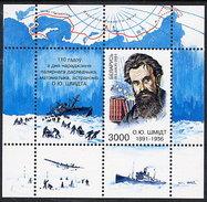 BELARUS 2001 Otto Schmidt Block MNH / **.  Michel Block 24 - Belarus