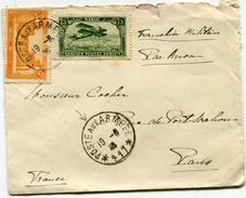MAROC LETTRE DEPART POSTE AUX ARMEES 19-?-? 417 POUR LA FRANCE - Maroc (1891-1956)