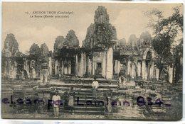 - 23 - Cambodge Indochine - Le Bayon-  Rare Avec Animation, Non écrite,  TTBE, Scans.. - Cambodge