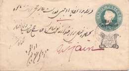 INDIEN 1890? - Half Anna Ganzsache Auf Kleinen Brief - Gwalior