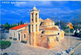 Cyprus - Pafos Agia Paraslevi - 662 - Formato Grande Non Viaggiata - E - Cipro