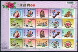 Taiwan, 2011, Birds, Animals, Buddha, Flowers, MNH