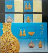Taiwan, 2009, Art Objects, MNH