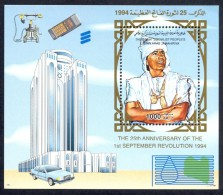 Libya/Libye 1994 - Minisheet - The 25th Anniversary Of September Revolution - Libya