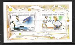 COMORES 1999 TENNIS-TENNIS DE TABLE   YVERT N°B105  NEUF MNH**