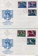OLYMPIC GAMES - SAPPORO 6 V - 2 FDC BULGARIA / Bulgarie  1971