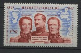MADAGASCAR - RATTACHEMENT MAYOTTE - N° Yvert  231** - Madagascar (1889-1960)