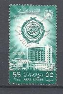 SUDAN -  1962 Arab League Week    USED - Sudan (1954-...)