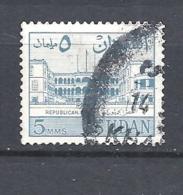 SUDAN -  1962 -1975 Local Motives      USED - Sudan (1954-...)