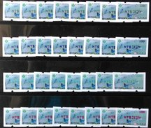 Set Of 4 Colors Imprint ATM Frama -PHILATAIPEI 2016 World Stamp Exhi. NT$5- Blue Magpie Bird Unusual