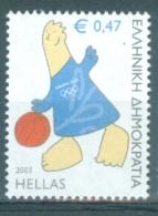 GREECE 2003 ATHENS 2004 Olympic Games, Basketball  MNH(**) - Ete 2004: Athènes