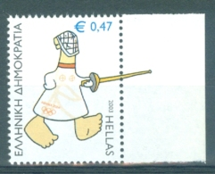 GREECE 2003 ATHENS 2004 Olympic Games, Fencing / Escrime MNH(**) - Sommer 2004: Athen
