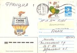 URSS ENTIER POSTAL 5.2.88 - 1980-91
