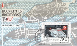 Weltausstellung Kanada USSR Block 45 O 2€ Pavillon EXPO 1967 Montreal Hojita Bloc Fair Ss Sheet Bf Sowjetunion CCCP - 1967 – Montreal (Canada)