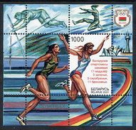 BELARUS 2001 Olympic Winners Overprint. Block MNH / **.  Michel Block 23 - Belarus