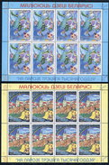 BELARUS 2000 Children's Painting Competition Sheetlets MNH / **.  Michel 394-95 Kb - Belarus