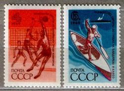 USSR, 1969 SK № 3697-3698 International Sporting Events