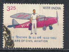 °°° INDIA - Y&T N°730 - 1982 °°° - Usados