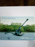 JAPON JAPAN SUPER CANON FH70 SUPERBE - Armée