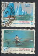 °°° INDIA - Y&T N°742/43 - 1982 °°° - India
