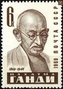 USSR, 1969 SK № 3716 100 Th Anniversary Of Mohandas Karamchand Gandhi