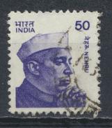 °°° INDIA - Y&T N°750 - 1983 °°° - India
