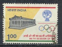 °°° INDIA - Y&T N°759 - 1983 °°° - Usados