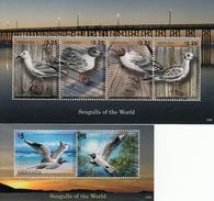 Grenada 2014 Birds Seagulls MS +SS MNH