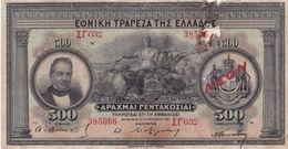 "GREECE 500 Drachmai 13.10. 1921 P-68a ""free Shipping Via Registered Air Mail"" - Griekenland"