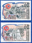 France 1989 6 Carte Maximum Personnages De La Révolution Française Mirabeau La Fayette Etc... Cachets Villes  (0077-79)