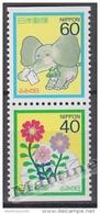 Japan - Japon 1987 Yvert 1642b-43b, Letter Writing Day, Perforated 3 Sides - MNH - 1926-89 Emperor Hirohito (Showa Era)