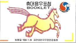 KOREA SOUTH1994 UPU-booklet, Horse On Cover - Corea Del Sud